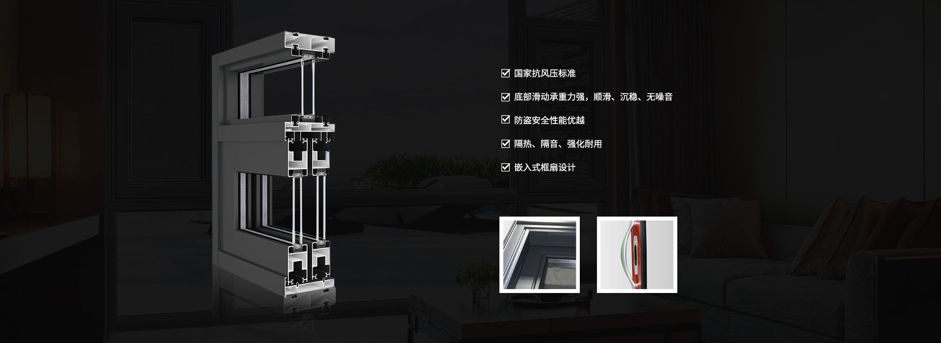铝合金门窗的价格为什么差异这么大呢