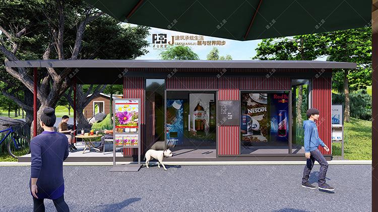 公园景观建筑、售货亭、母婴室