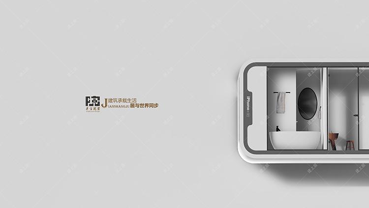 网红苹果仓民宿