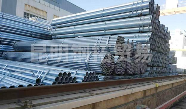 熱鍍鋅鋼管廠家