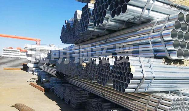 熱鍍鋅鋼管廠家批發
