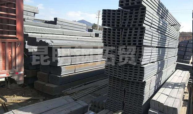 鍍鋅槽鋼廠家批發