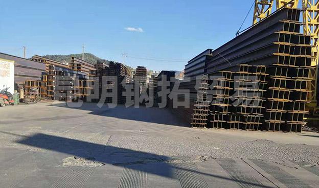 歐標H型鋼廠家批發