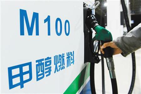 甲醇燃料回收