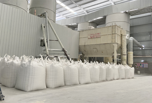 钙粉原料实景展示
