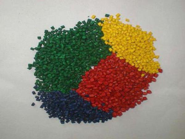 四川pp塑料颗粒的种类