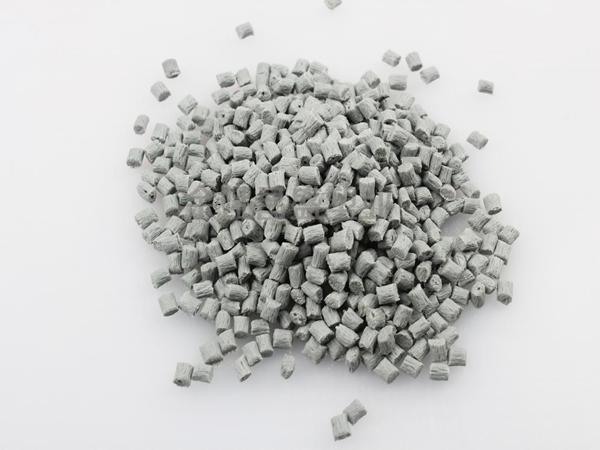 pp塑料颗粒-灰色