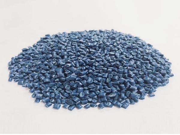 pp塑料颗粒-蓝色