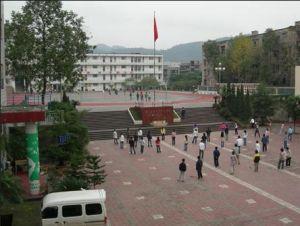 豐都縣虎威鎮初級中學校學生食堂工程施工中標公示