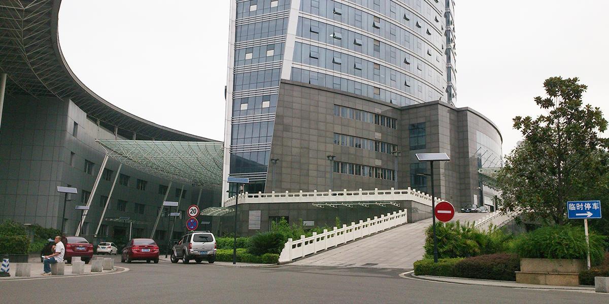 江北区政府周边雨污错接改造工程竞争性比选公告