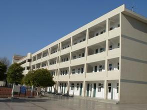 重慶航天職業技術學院教學綜合大樓設計招標公告