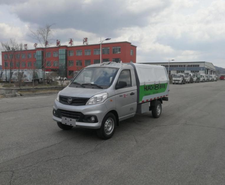 鑫华驰牌THD5030ZLB6自卸式垃圾车