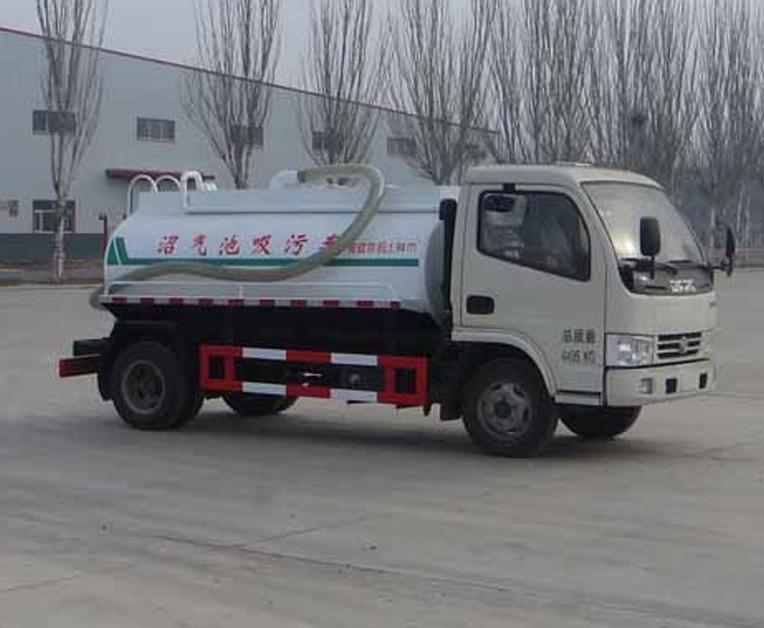 宁汽牌HLN5040GZXE5型沼气池吸污车