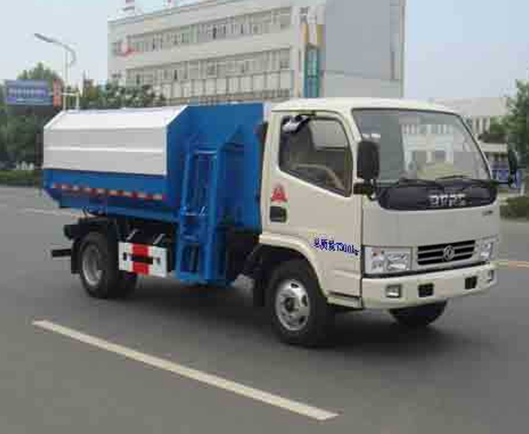 HLL5070ZZZE5型自装卸式垃圾车