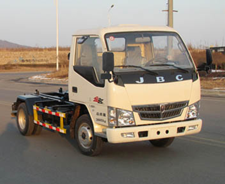 HLL5041ZXXJ5型车厢可卸式垃圾车