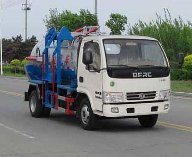 东风HLL5071TCAE5型餐厨垃圾车