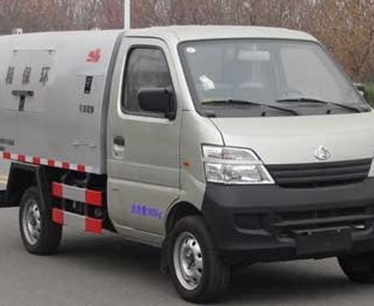 HLL5022ZLJ型自卸式垃圾车