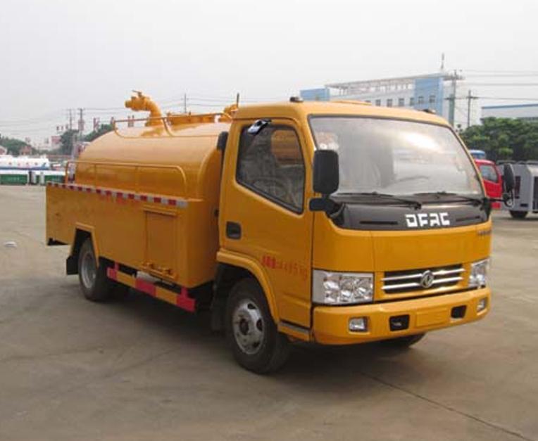 HLQ5041GQWE5型清洗吸污车