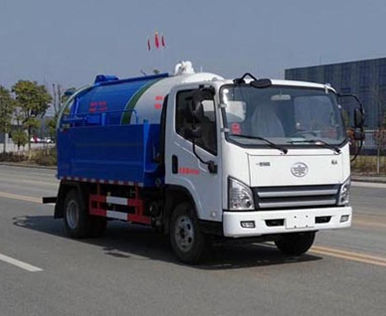 HLQ5042GQWC5型清洗吸污车