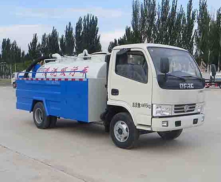 HLN5040GQWE5型清洗吸污车
