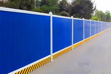 咸阳PVC施工围挡成功案例