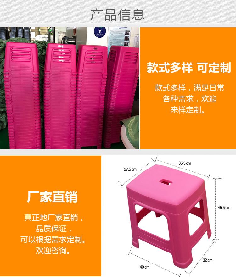 昆明塑料板凳