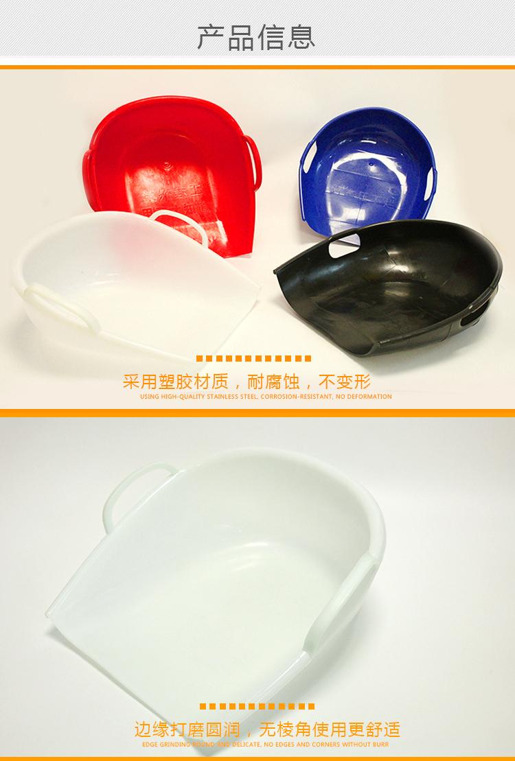 云南塑料撮箕