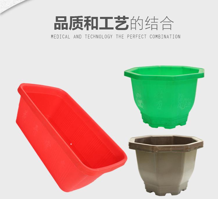 昆明塑料花盆