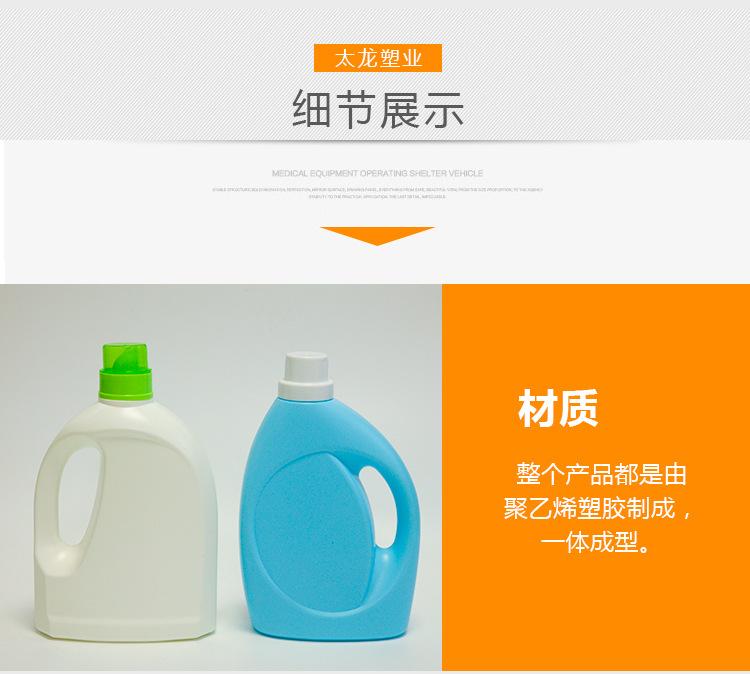 昆明塑料瓶