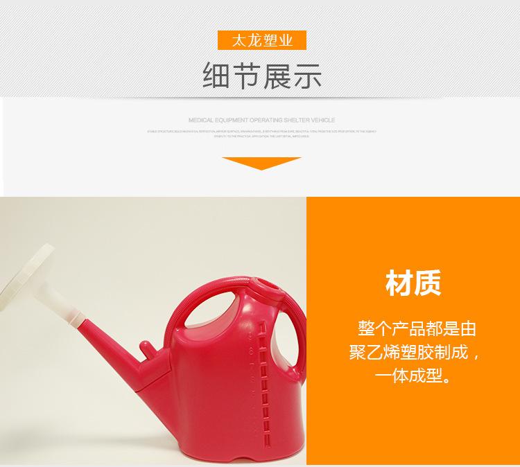 昆明塑料水壶
