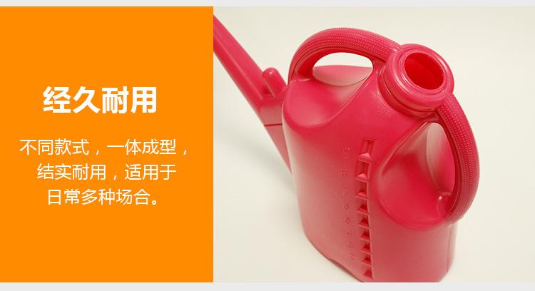 云南塑料水壶