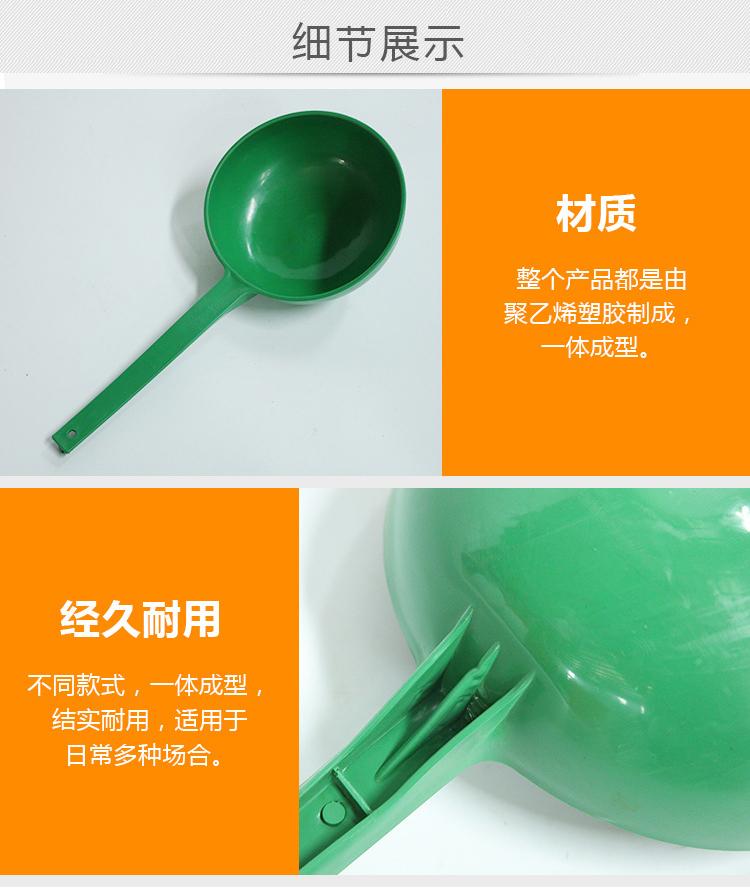 昆明塑料水瓢