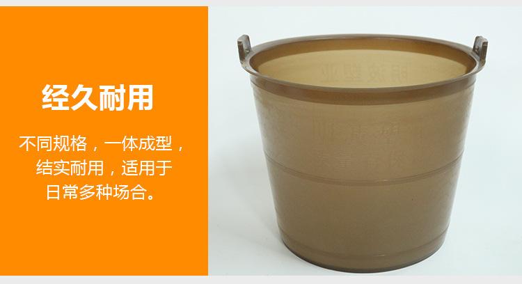 云南塑料水桶