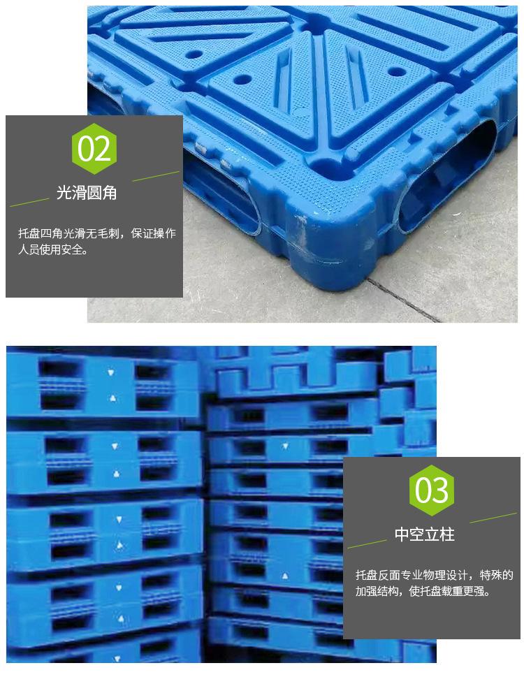 云南塑料托盘厂家