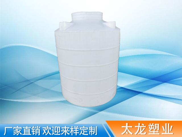 塑料储水罐