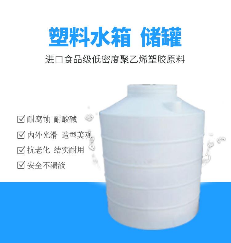 昆明塑料储水罐厂家