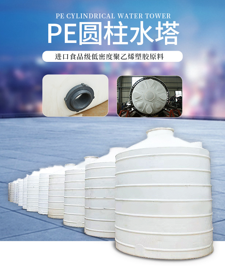 云南塑料水塔生产厂家