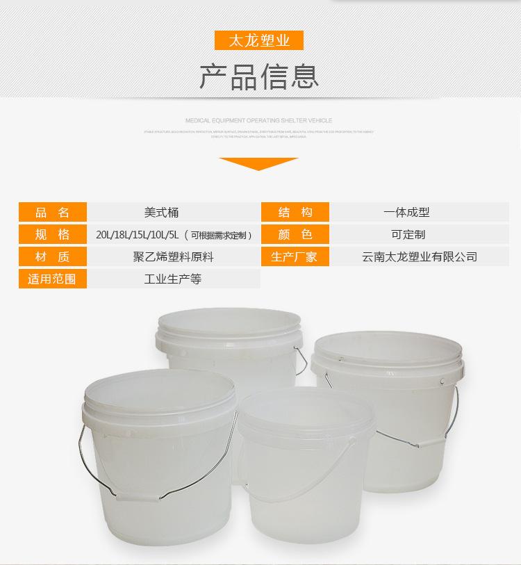 云南涂料桶生产厂家,昆明防水涂料桶厂家