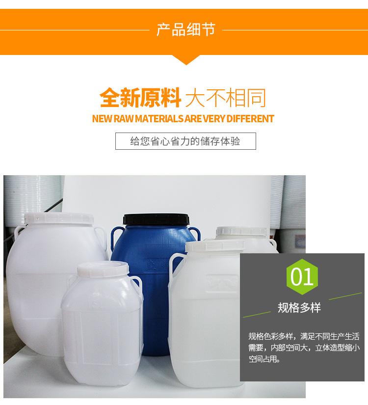 云南塑料异形桶