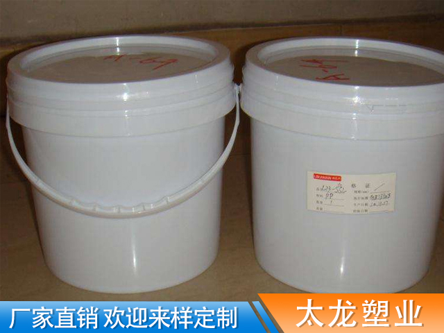 塑料豆瓣桶