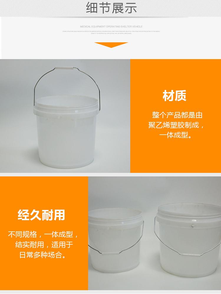 云南塑料豆瓣桶批发