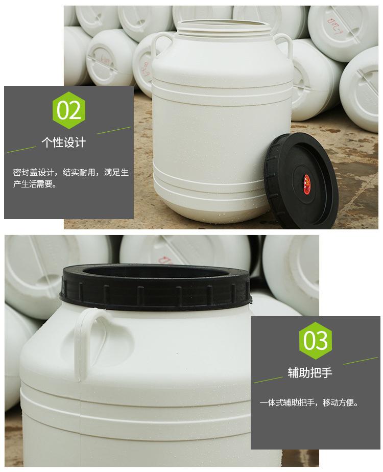 昆明泡椒塑料桶