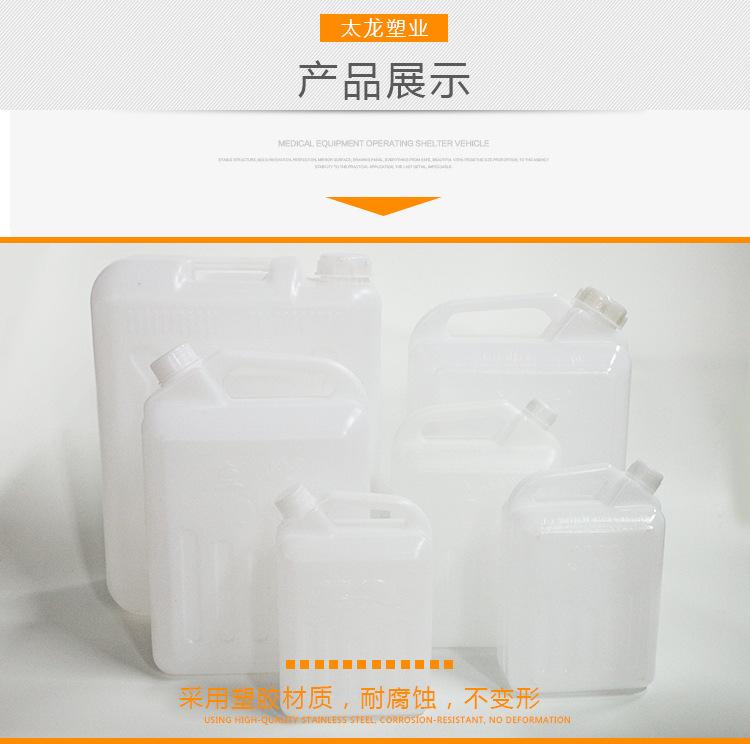食品级塑料方桶