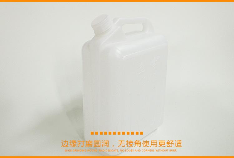 昆明食品级塑料方桶