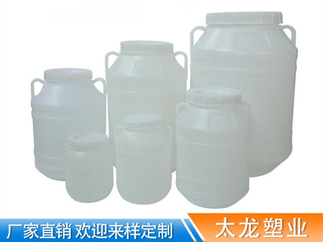 食品级塑料圆桶