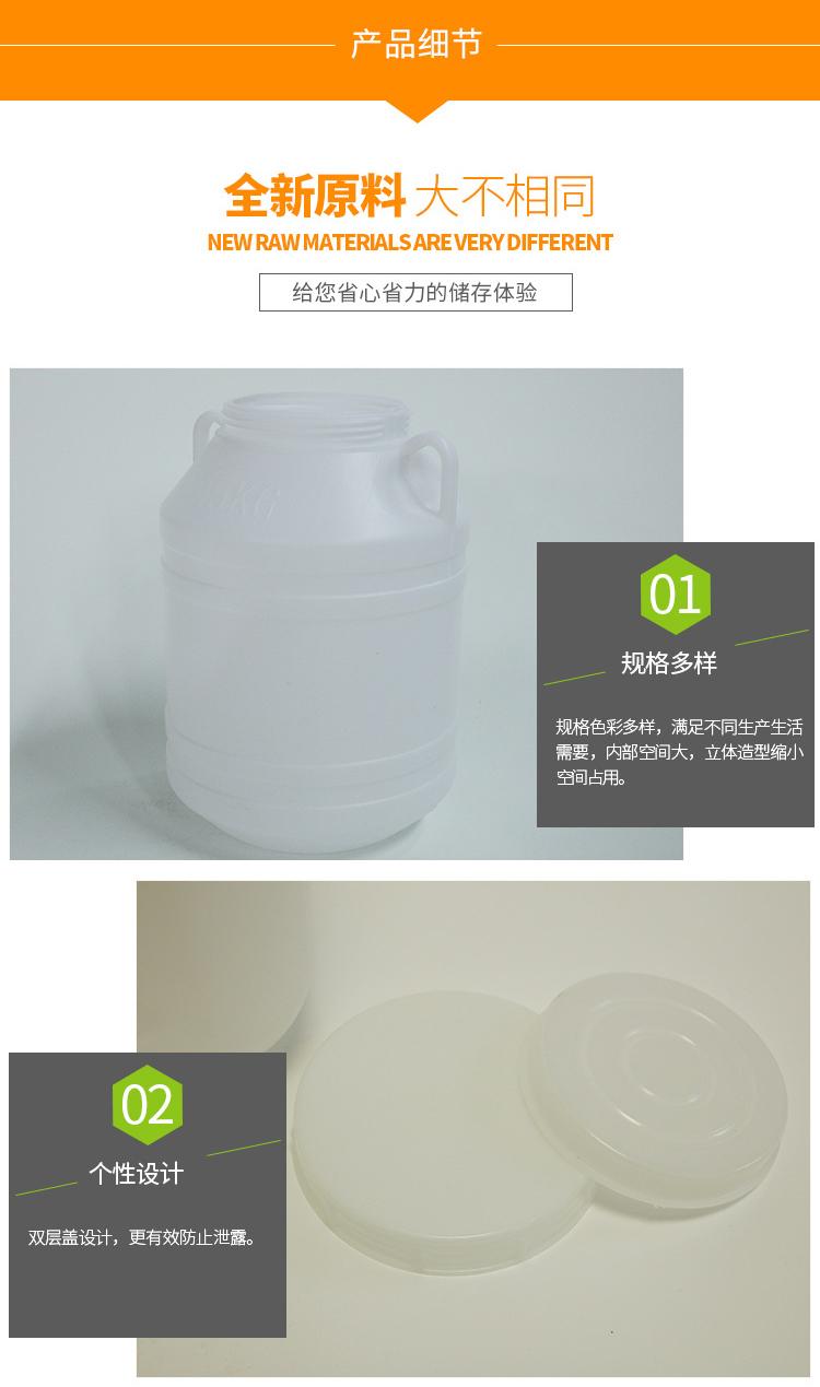 云南食品级塑料圆桶