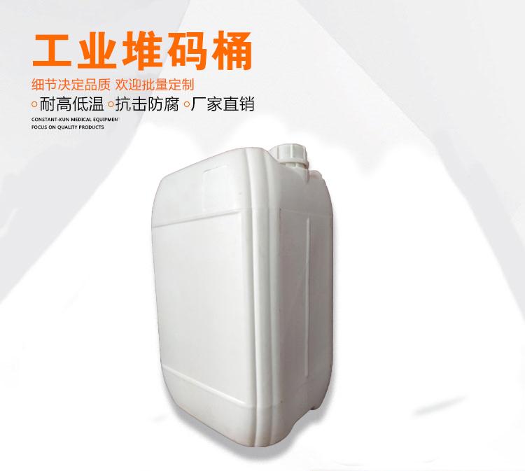 云南塑料堆码桶
