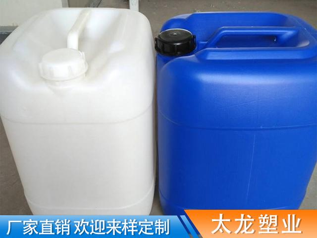 云南塑料工业桶