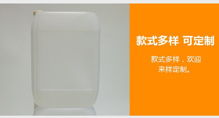 昆明塑料工业桶