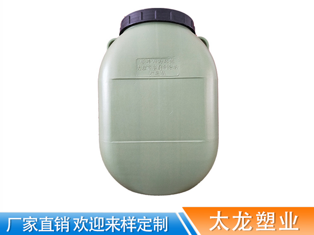 50kg塑料化工桶